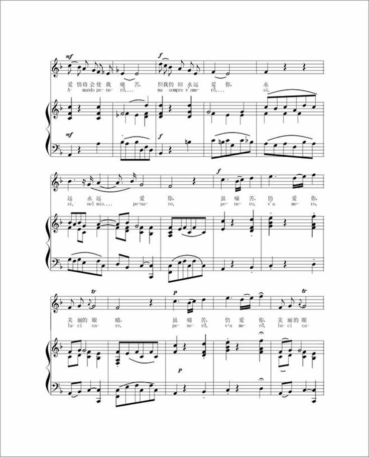 七、简谱民乐谱(二胡)   四、页 三、多少声部合唱谱混排   四、页